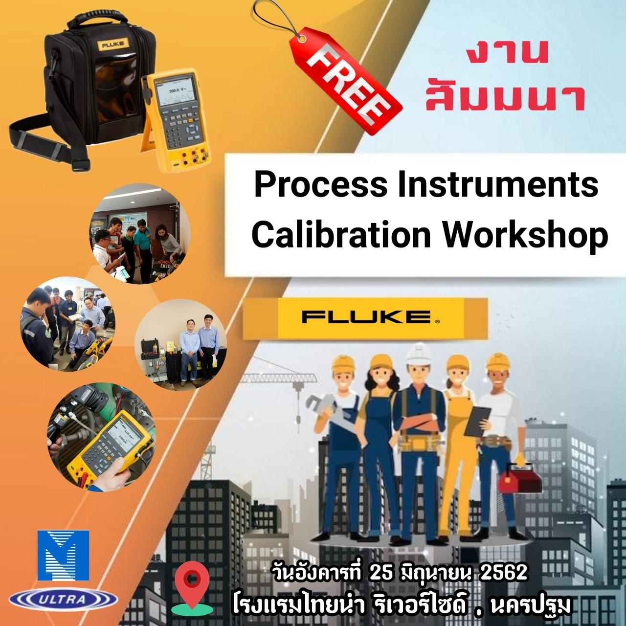 """ประมวลภาพสัมมนาเชิงปฏิบัติการเรื่อง """"Process Instruments Calibration Workshop"""""""