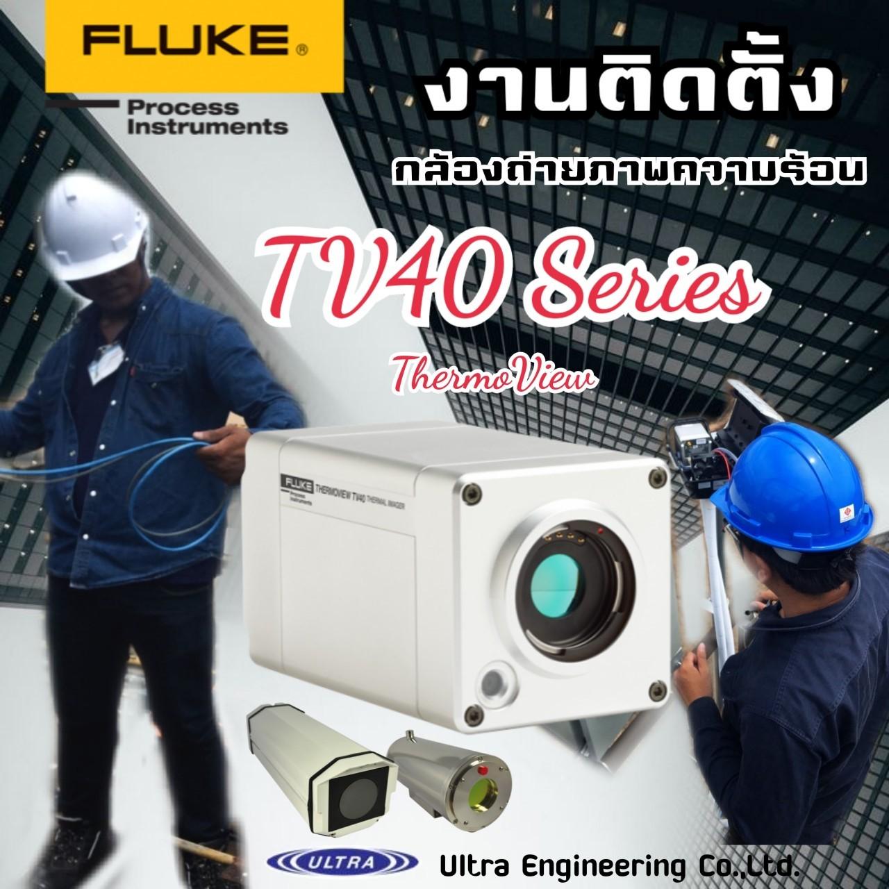 ประมวลภาพส่งสินค้าพร้อมติดตั้งเครื่องมือกล้องถ่ายภาพความร้อน TV 40 Series