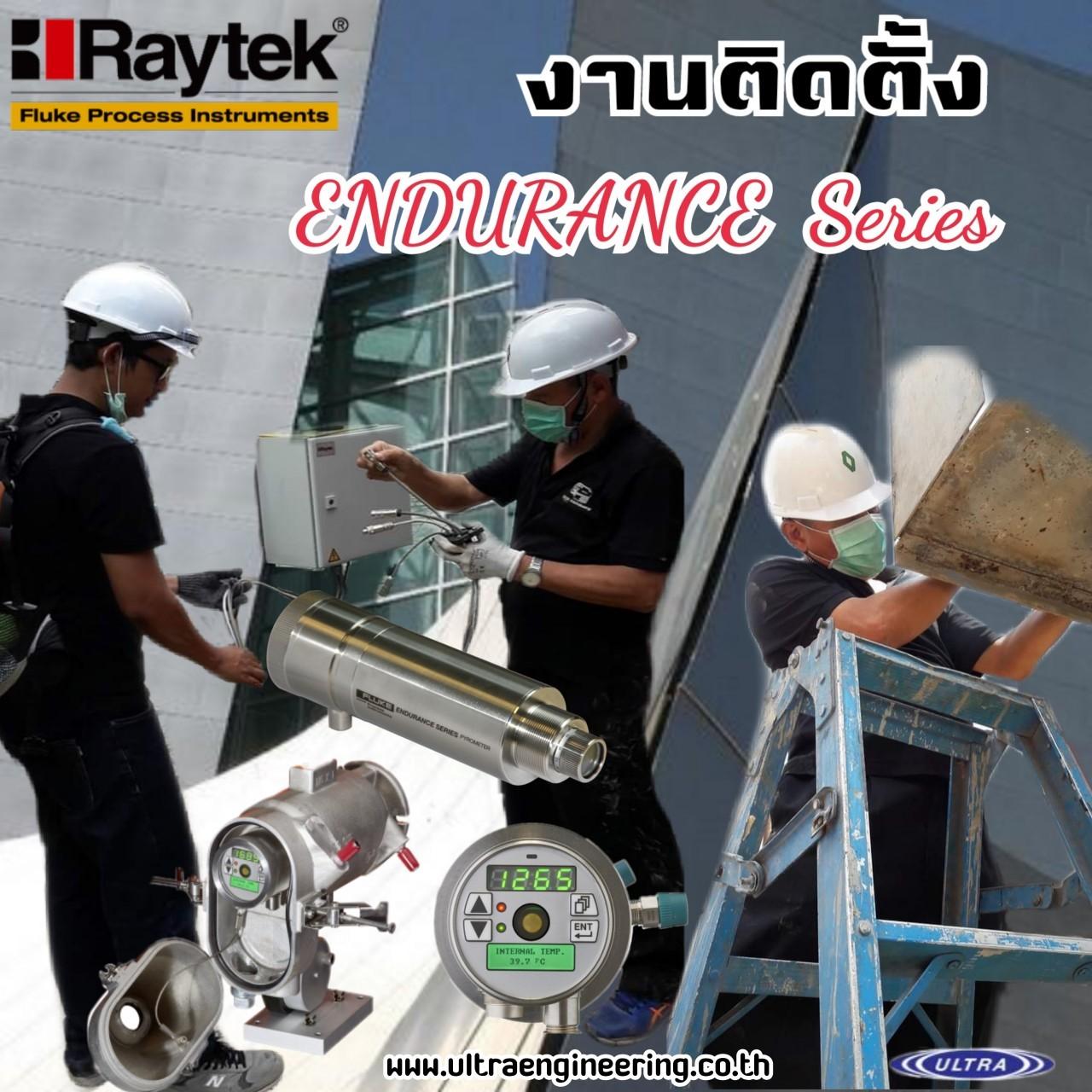 ส่งสินค้าพร้อมติดตั้งเครื่องวัดอุณหภูมิ Endurance Series